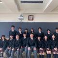 木更津総合高校 生徒会